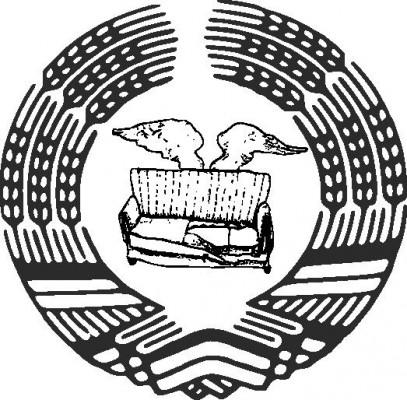 bunterepublik_logo_sofa